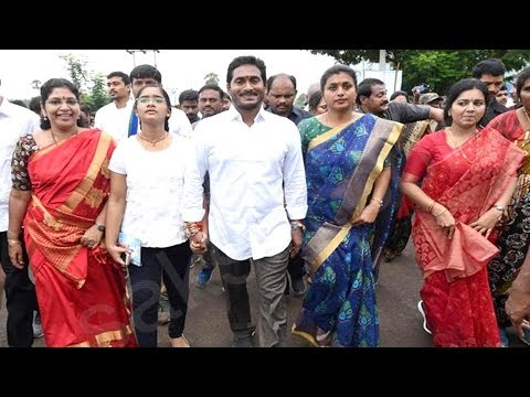 YS Jagan Padayatra | వైఎస్ జగన్ ప్రజాసంకల్పయాత్ర 247వ రోజు షెడ్యూల్