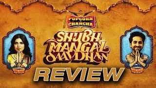 Shubhl Savdhan Review   Ayushmann Khurrana   Bhumi Pednekar   Popcorn Pe Charcha   ADbhoot