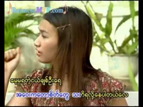 Nge Thu Moet- Soe Lwin Lwin video