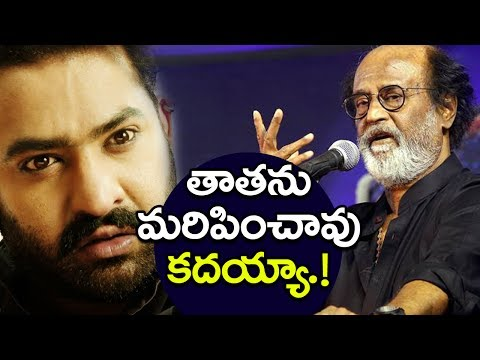 Superstar Rajinikanth RESPONSE On Jr NTR Jai Teaser | Rajinikanth ABOUT Jai Lava Kusa