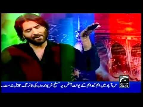 Nadeem Sarwar Channel Rec - Mera Wada Hua Pura (Geo)