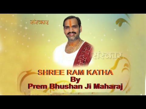 Mumbai | Ram Katha | Shri Prembhushan Ji Maharaj | Episode 6
