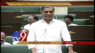TRS Minister Harish Rao fires on Congress leaders || Telangana Assembly sessions