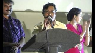 Thirumathi Thamizh - Thirumathi Thamizh Audio launch