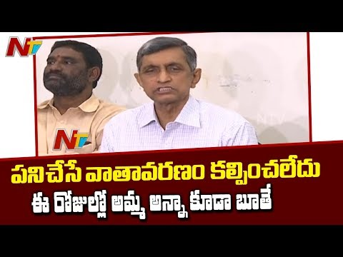 Jaya Prakash Narayana Press Meet over Current Political Scenario in Telugu States | NTV