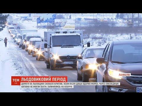 70 ДТП за добу: на дорогах Львівщини через кригу на дорогах утворився транспортний колапс
