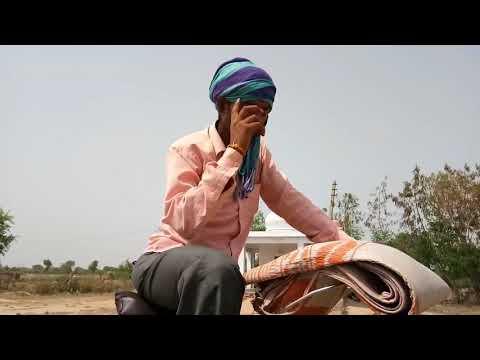 गांव बनगढ़ के शैतान बच्चे,  Indian Funny comedy,whatsapp video