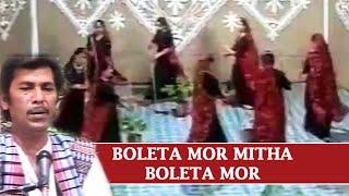 Boleta Mor Mitha Boleta Mor - Gajiyo - Superhit Kutchi Folk Songs / Lokgeet - Album Ganjiyo 7.2 MB
