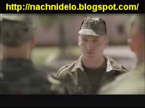 армия - Альфа банк