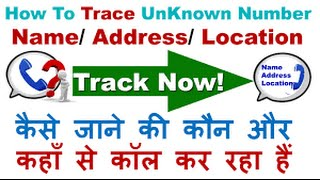 How To Trace Name/Address/Location Of UnKnown Number Easily | Track Phone Numbers hindi urdu