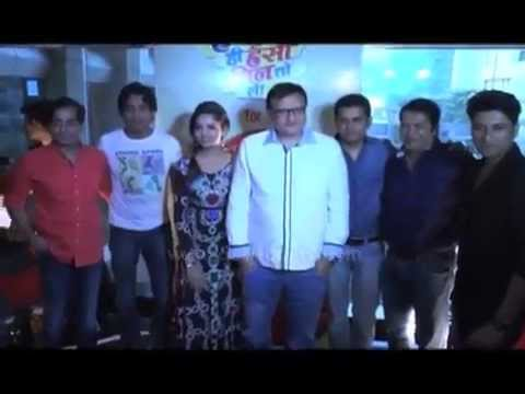 New Comedy Show 'Hasi Hi Hansi Mil Toh Le' Grand Premier-Have A Look