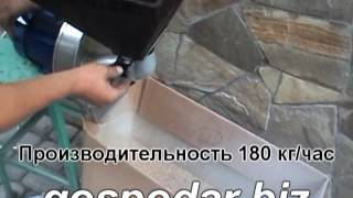 Зернодробилка бытовая своими руками