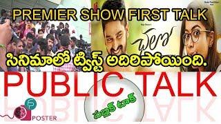 Chalo public talk | Naga Shaurya Chalo movie public talk | #nagashaurya | #chalo | friday poster