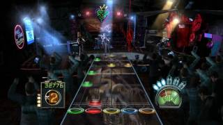 Vídeo 8 de Guitar Hero