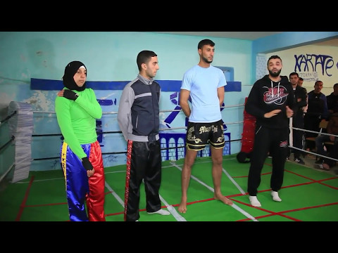 Always With Coach Abdelwaheb Belamri And Develop  Kick Boxing