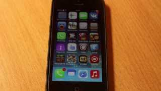 Обзор HiddenSBSettings для iOS 7