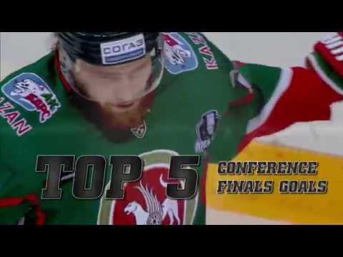 KHL Top 5 Goals for Conference Finals