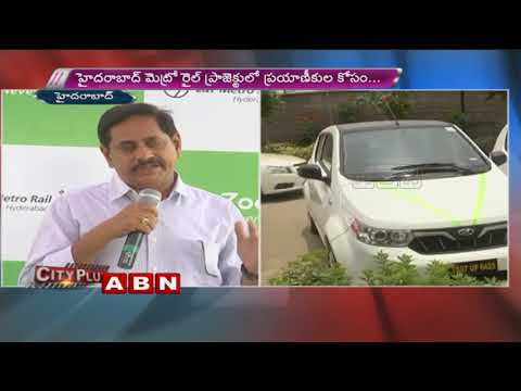 Hyderabad Metro Launches Electric Vehicle Facility at Miyapur Station | ABN Telugu