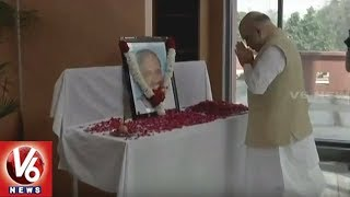 Leaders Pay Condolence To Union Minister Ananth Kumar Demise
