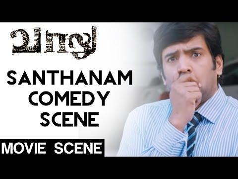 Vaalu - Santhanam Comedy Scene | STR | Hansika | Vijay chandar