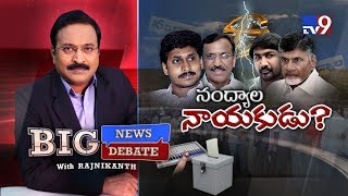 #BigNewsBigDebate - Who will win Nandyal Bypoll?
