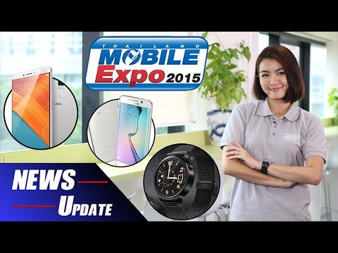 [NEWS] : ภาพบรรยากาศ และ มือถือที่เปิดตัวภายในงาน Thailand Mobile Expo 2015 By SiamPhone (02 ต.ค.58)