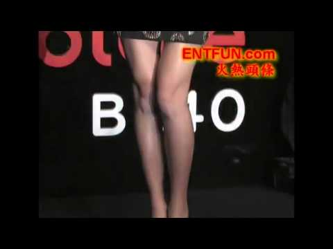 Lin Chi-ling  At Lg Chocolate Launch Event 林志玲 video