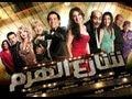 share3 el haram trailer