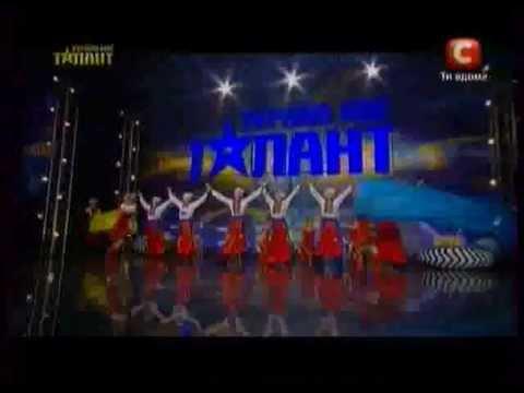 Украина мае талант 4 коллектив Фурор.mov