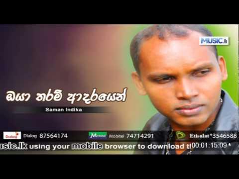 Oya Tharam Adarayen - Saman Indika