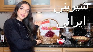 TRYING WEIRD SNACKS FROM IRAN