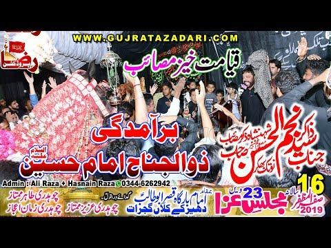 Zakir Syed Najam Ul Hassan Notak | 16 Safar 2019 | Dahreekay Gujrat || Raza Production