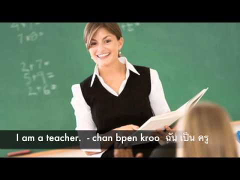 22 My Thai Language School: occupation in Thai with Kroo Nun