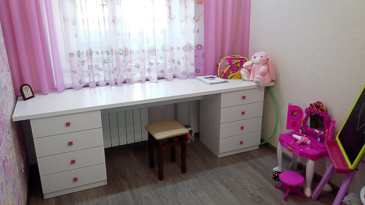 Гнти - большой письменный стол в детскую комнату - видеорепо.