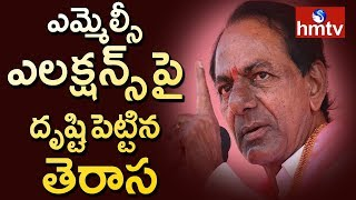 TRS Party Special Focus On MLC Elections | KCR | TRS | hmtv