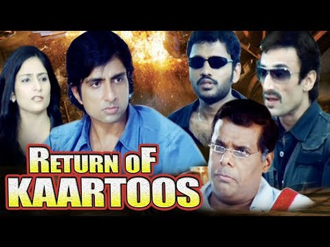 Return Of Kartoos video