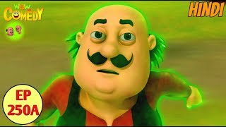 Motu Patlu in Hindi | 3D Animated Cartoon Series for Kids | Remote Control