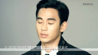 [CF] ZIOZIA Winter 2013 | Interview with Kim Soo Hyun