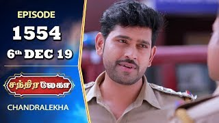 CHANDRALEKHA Serial | Episode 1554 | 6th Dec 2019 | Shwetha | Dhanush | Nagasri | Arun | Shyam