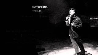 Download 陳奕迅/ Eason Chan - 十年/ Ten Years, Eng Sub 3Gp Mp4