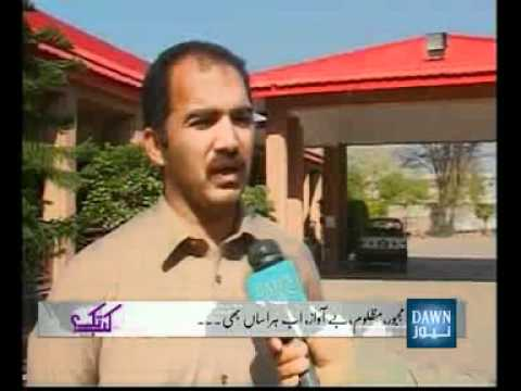 Kab Tak-peshawar University Sexual Harassment-ep 22-part-1 video