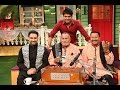 The kapil sharma show Wadali Brothers best performance