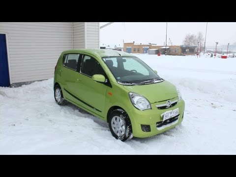 2010 Daihatsu Cuore. In depth tour, Test Drive.