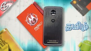 Moto Z2 Force w/ TurboPower Mod Unboxing & Hands On! | Tamil