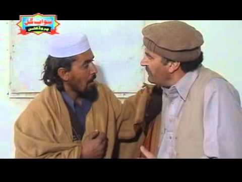 Pashto Drama Soud Khor Part 2 video