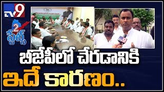 Face to Face with Komatireddy Rajagopal Reddy on joining BJP