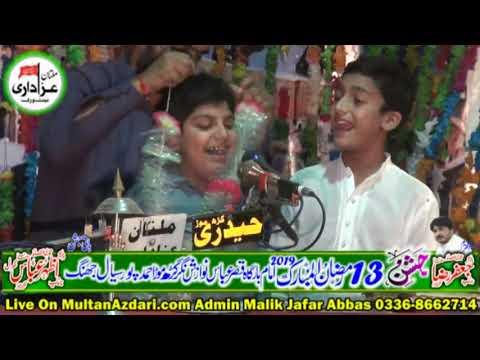 Zakir Ghulam Raza Jafar I 13 Ramzan 2019 I Markazi Imam Bargah Qasar e Abbas a.s Garh More