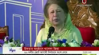 Khaleda Zia in iftar programmes (16-06-2017)