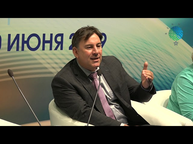 """Панельная дискуссия """"Международный опыт развития ВИЭ"""" на Форуме """"Возобновляемая энергетика для регионального развития"""""""