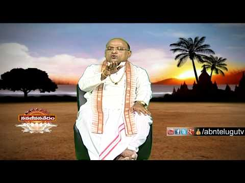 Garikapati Narsimha rao about Numeralogy | Nava Jeevana Vedam | Episode 1326